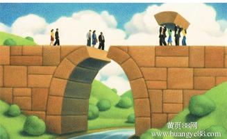 过桥资金(什么是短拆过桥?)