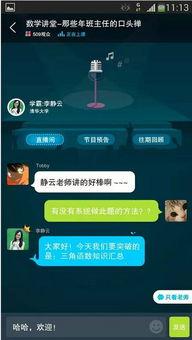 维吾尔语学习LMS双语学习平台