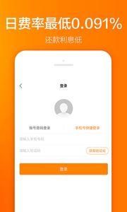 人人贷款app下载(急用钱征信不好哪里可以贷)_1789人推荐