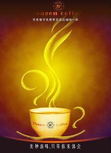 ...咖啡宣传设计.cdr素材