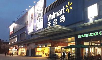 沃尔玛超市是哪个国家(家乐福 麦德龙 沃尔)