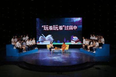 广东广电多部作品获第三十届中国新闻奖