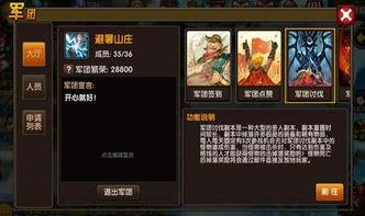 大唐游仙记 六大主角颜值逆天,首测1月13日开启