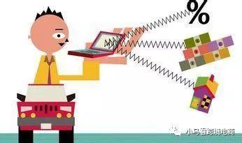 电商运营是做什么的(电商运营助理一般干什么工作,听说打杂?到底做什么事)