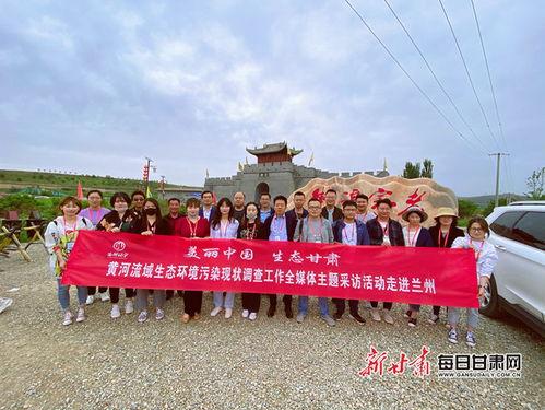 488*650图片:美丽乡村 生态先行 榆中县浪街村生活污水处理站6月正式投入运行