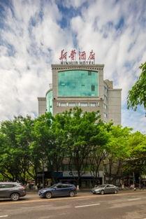 重庆新华酒店(重庆市渝北区双龙大道138号)在哪个位置