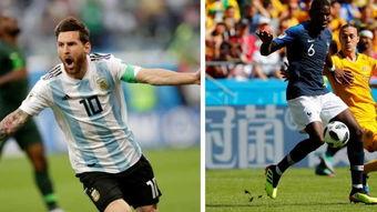 今晚世界杯阿根廷比赛