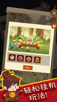 妖怪手账ios版下载 妖怪手账iPhone iPad版下载 1.2