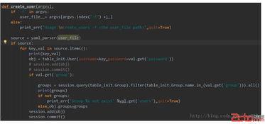 python项目实例pdf