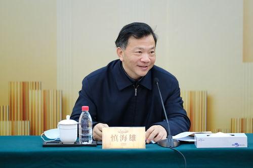 让典籍点亮来路典籍里的中国创作座谈会举行