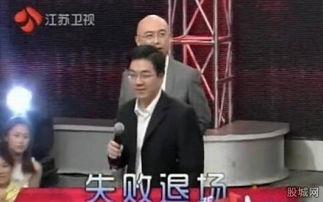 郑钢参加《非诚勿扰》视频截图