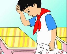 考试没考好书面检查