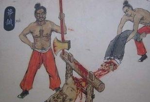 满清十大酷刑 残忍变态 臭名昭著 组图