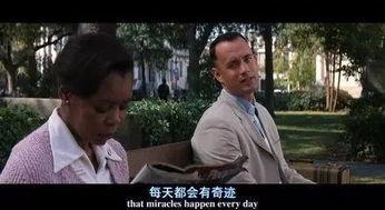 适合初中生看的中国励志片