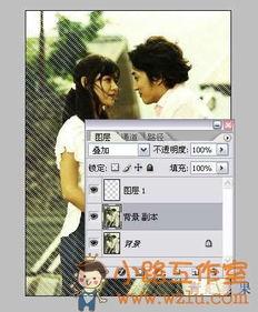 07月19日Photoshop制作韩式浪漫情侣个性签名 网名吧