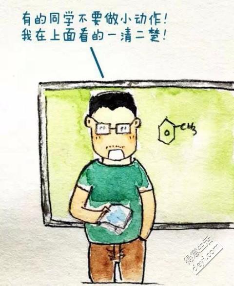 老师的话语怎么写