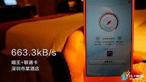 3G 固网路由 移动电源 华为喵王智能手机必备神器