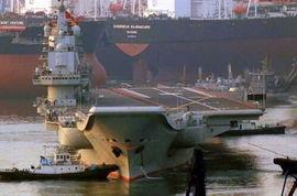 中国航母高速大转弯试航】资料图:中国航母平台。