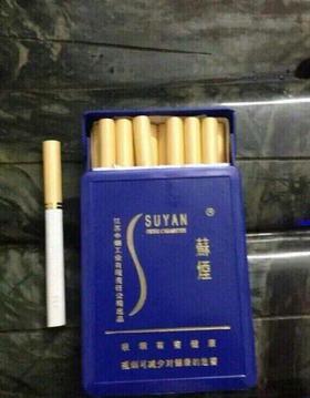 所有苏烟价格及图片(苏烟价格多少)