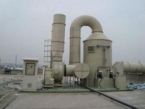 酸碱废气处理设备 尾气处理成套设备 废气净化系统