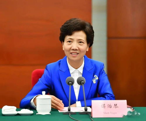祝贺谌贻琴任贵州省委书记