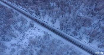 【虎眼看中国 冰雪下的瑞虎7 长白山站告捷_遵义骏威汽车新闻资讯】-汽车之家