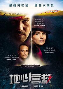 电影高清完整版全集 在线免费观看,顺网影视