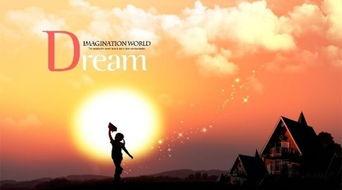 梦想开头的