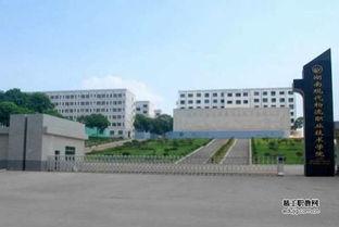 湖南省物流大學有哪些學校