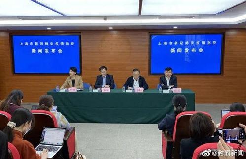 上海浦东医院4015人被隔离已全部做核酸检测