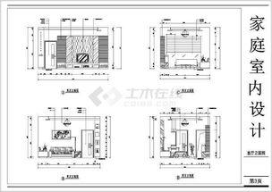 三居室大户型室内设计cad平面图
