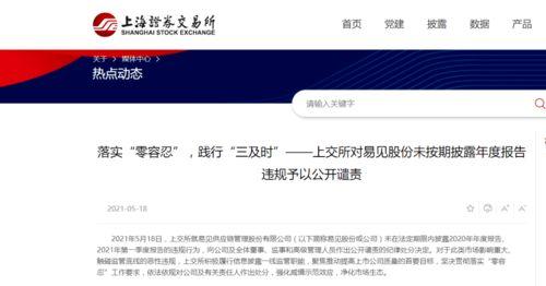 上海证券交易所最早上市的老八股是那8家上市公司?