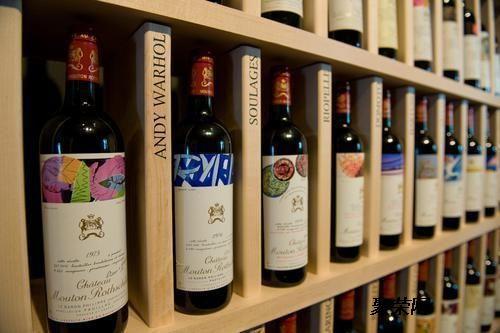 葡萄酒类营销方案
