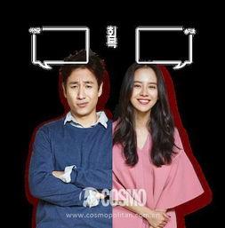 红人馆 2016年韩剧女王榜单出炉,看到全智贤和宋慧乔的名字我是服气的