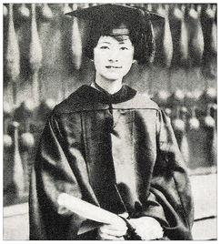 林徽因在美国宾夕法尼亚大学学习