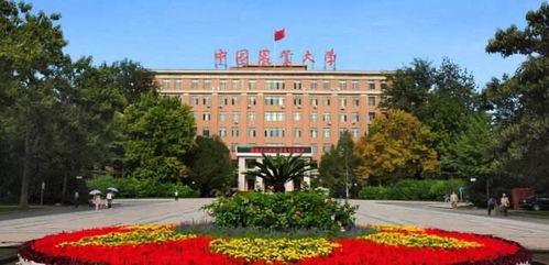 北京有985大学有哪些 成人高考