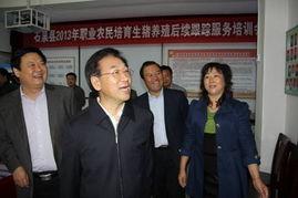 农业副部长赴陕西调研农业面源污染防治等工作
