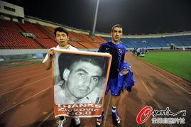 2010年中超联赛:深圳红钻山东踩场鲁能旧将日夫科维奇受球迷热捧