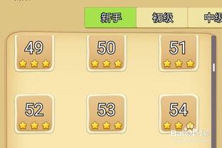 九宫格游戏解答攻略