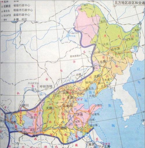 中国的北方地区有哪些省