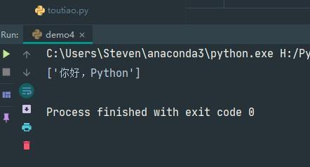 python列表分割