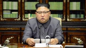 金正恩回击特朗普摧毁朝鲜发言坚决采取措施惩治