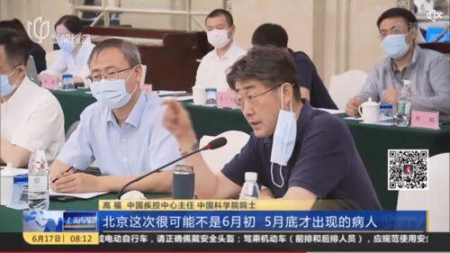 此前吴尊友曾表示,北京这次新发地市场的疫情,与当初在武汉华南海鲜市场出现的疫情有一定的相似性,因为都发生在农贸、海