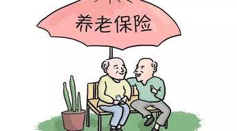 员工主动提出不买养老保险