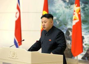 金正恩称将采取重大措施捍卫民族尊严 韩媒猜测或与核试验有关
