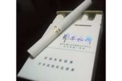 鄂尔多斯香烟(鄂尔多斯烟多少钱一条)