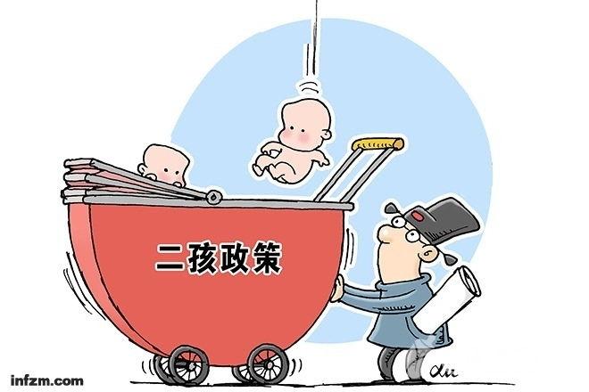 多胞胎生育的,每多生育一个婴儿,增加产假十五天.