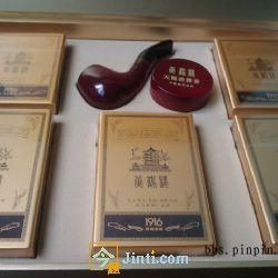 紫色黄鹤楼多少钱一包(黄鹤楼峡谷情细支多少钱一包?)