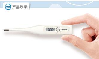 婴儿电子体温计怎么用