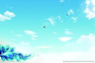 蓝色天空背景素材图片